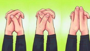 Тест на 1 хвилину! Як ви складаєте руки, може розповісти про вас багато цікавого