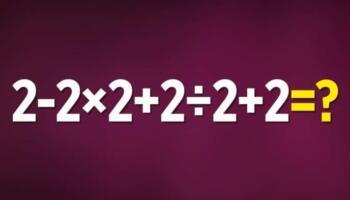 Чи вмієш ти рахувати в умі? Тест, який пройдуть одиниці