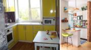 Продуманий дизайн для маленької кухні: 15 реальних ідей